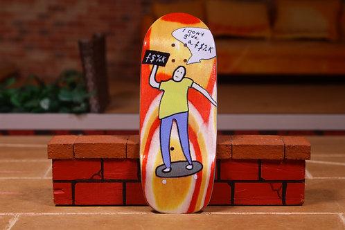 "DKfb Pool Shape ""Skater"" 34.5mm"