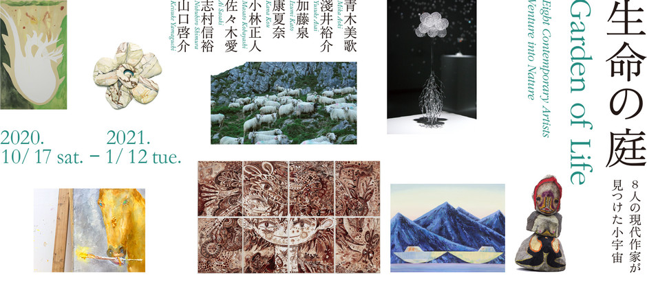 アール・デコ空間とローマ風ピッツァ(東京都庭園美術館 生命の庭)