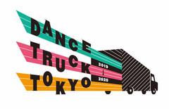 DANCE TRUCK TOKYO logo_.jpg