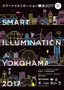 スマートイルミネーション横浜2017