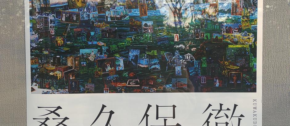 カレンダー絵画と海とレモンのパンケーキ(茅ヶ崎県立美術館 桑久保徹展)