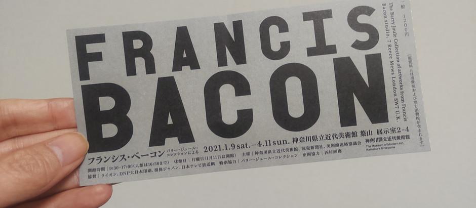 ピカソに憧れて歪んだ身体を描く画家の素顔とハンバーガー(神奈川県立近代美術館 フランシス・ベーコン展)