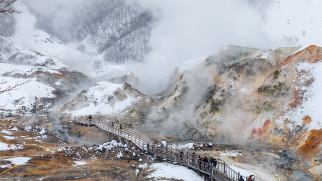 Noboribetsu Hell Valley