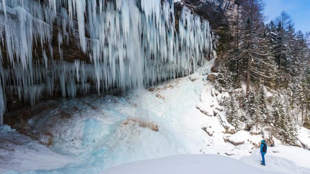 Waterfall Slap Pericnik