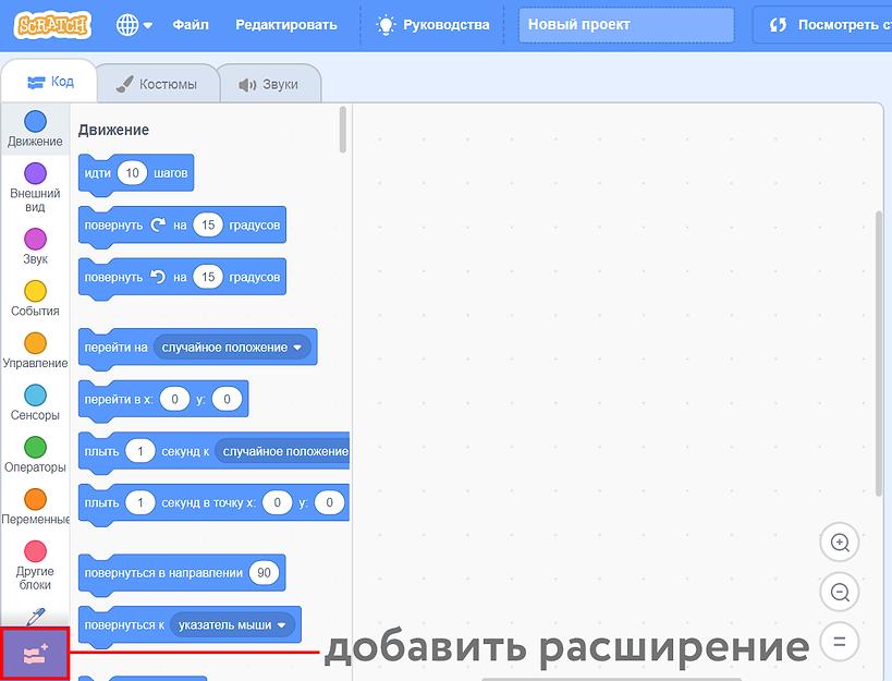 Модуль 4 Скрин 1.png