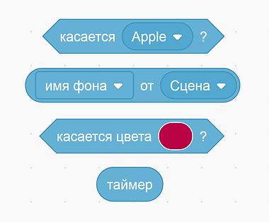 Модуль 5 Скрин 2.png