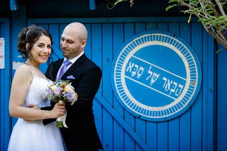 photo: Eyal Baram
