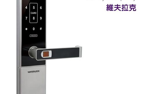 L390: Standalone Doorlock (Card, Key, PIN, Fingerprint)