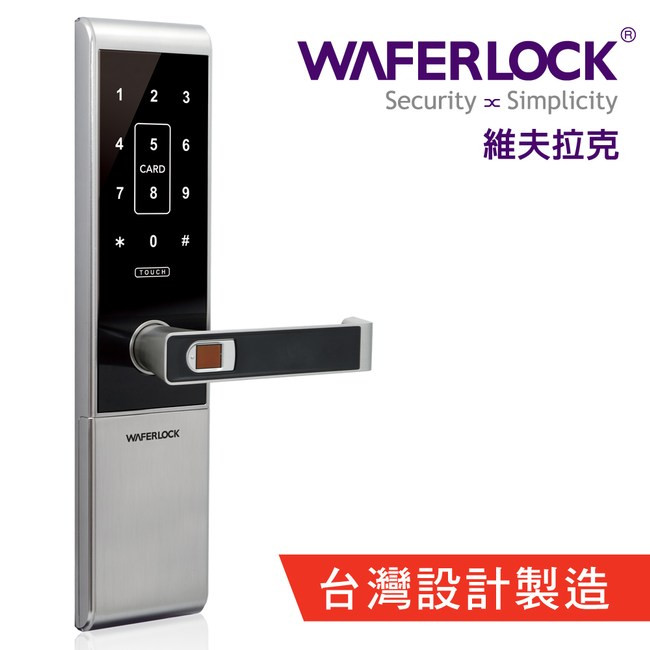 L390: Standalone Doorlock (Card, Key, PIN, Fingerprint)