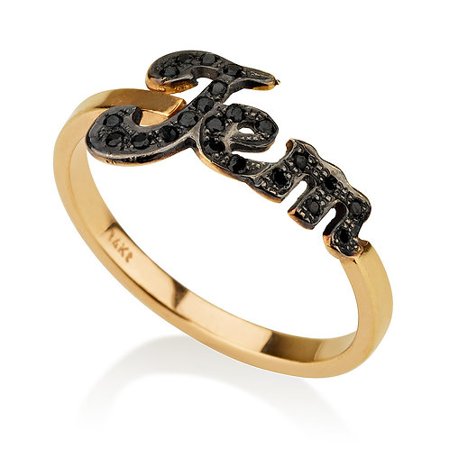 Pave name ring