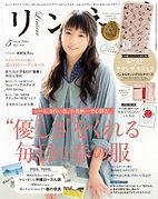 cover_012_201605_ll.jpg