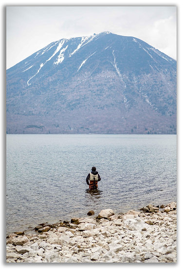Mt. Nantai