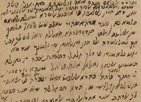 Scribes of the Cairo Geniza