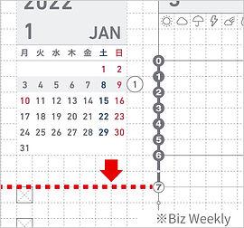 2022newPoint03.jpg