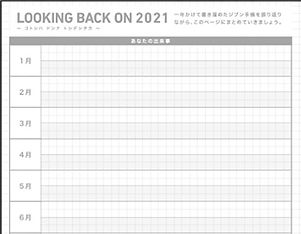 lookingback_edited.jpg