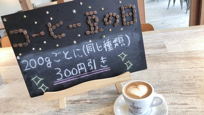 2019.2.26♡