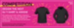 SU Clothing comp website banner.jpg