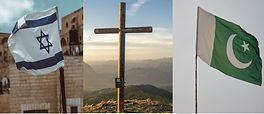 Israel, Islam and Christianity.jpg