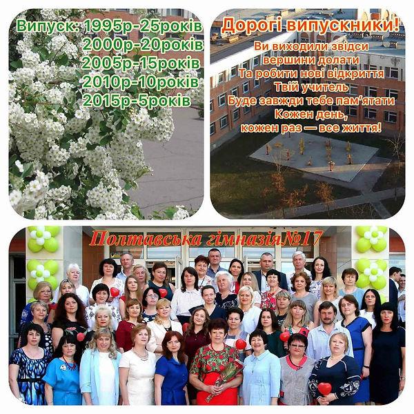 photo5253554987051626887.jpg