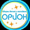 Дворец детей и молодежи «Орион» г. Минск