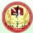 Лого Гімназія-36 г. Гомеля імя І. Мележа