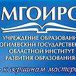 Лого МГОИРО.jpg
