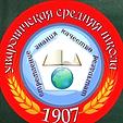 Лого Уваровичской СШ Буда-Кошелевского р