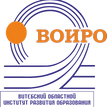Лого ВОИРО.png