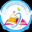 Лого СШ-3 г. Пинска.png
