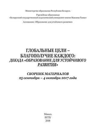 обложка3.JPG