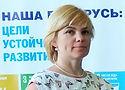 Пескова Ольга Борисовна 2019.jpg