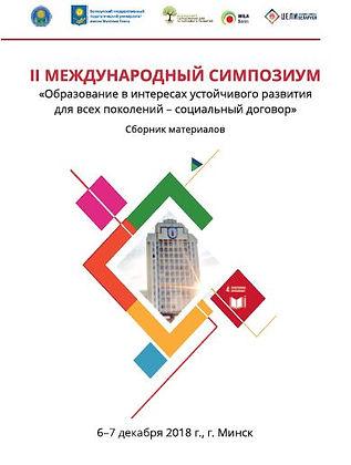 обложка 4.JPG