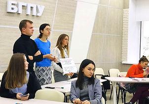 Стратегическая4 сессия 07.10.19 Давидюк.