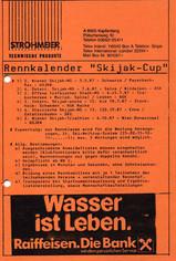 1987-2 (3).jpg