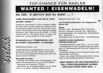 1998 eisenwadl wanted hp.jpg