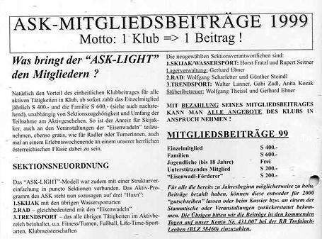 1999 ask light.jpg