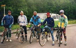 1994 steiermarktour (4)hp.jpg