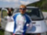 ASK Radtour 2006 Burgenland 0 024.jpg