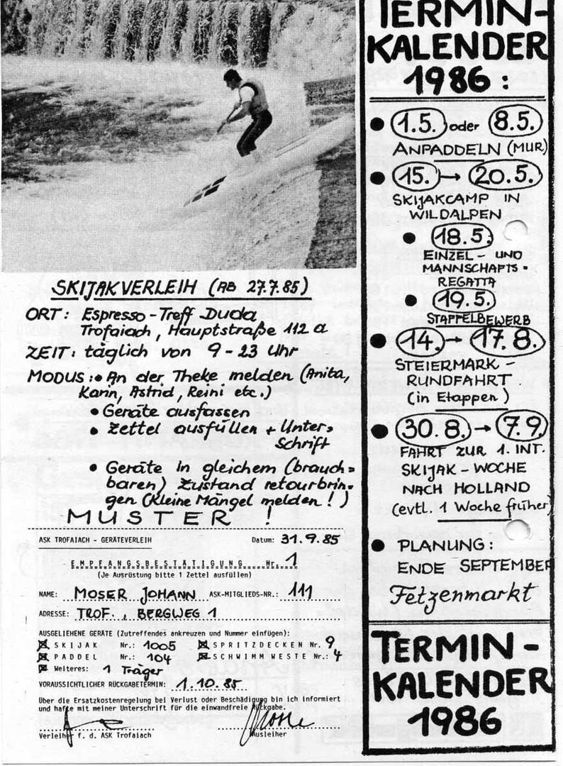 1986-1 (4).jpg