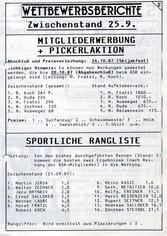 1987-4 (5).jpg