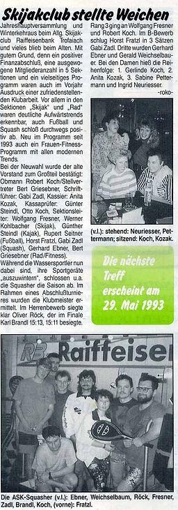 1993 squash (1)hp.jpg