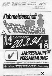 1994 kegeln (2).jpg