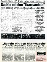 1997 wildon presse2hp.jpg