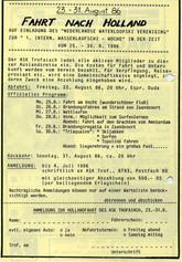 1986-3 (3).jpg