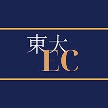 東大ECロゴ_edited_edited.jpg