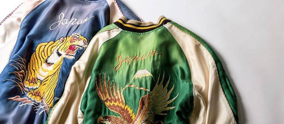 Сувенирная куртка