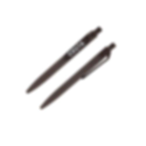 Customized Coffee Pens