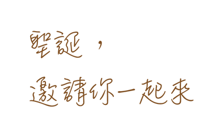 webimage_找故事-02.png