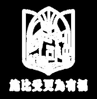 webimage_有福券-02.png