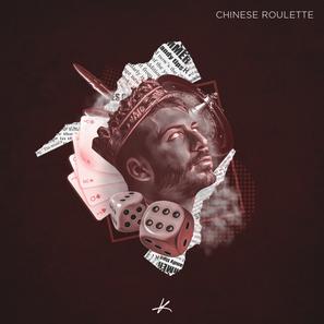 Matt Levin - Chinese Roulette - 1440x144